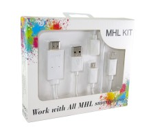 MHL to HDMI Media adapter white